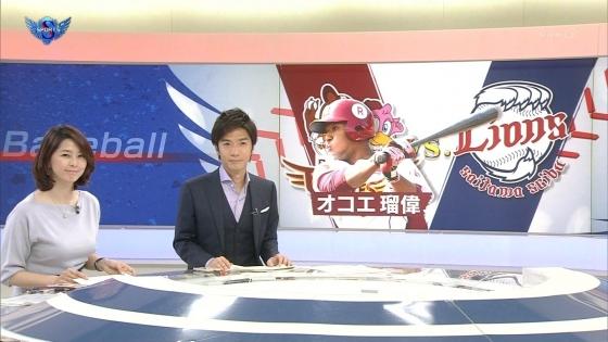 杉浦友紀 美熟女アナのGカップ着衣巨乳キャプ 画像30枚 12