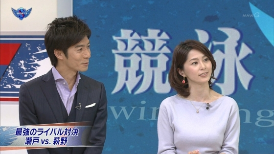 杉浦友紀 美熟女アナのGカップ着衣巨乳キャプ 画像30枚 16