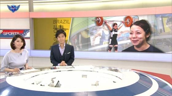 杉浦友紀 美熟女アナのGカップ着衣巨乳キャプ 画像30枚 28