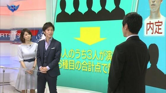 杉浦友紀 美熟女アナのGカップ着衣巨乳キャプ 画像30枚 9
