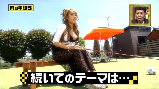 中井優希 ハッキリ5のGカップ爆乳谷間キャプ 画像20枚 8