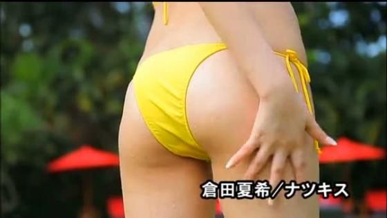 倉田夏希 ナツキスのGカップ爆乳谷間キャプ 画像29枚 25