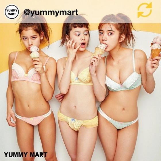 池田エライザ Gカップ爆乳谷間を着衣で披露したグラビア 画像28枚 27