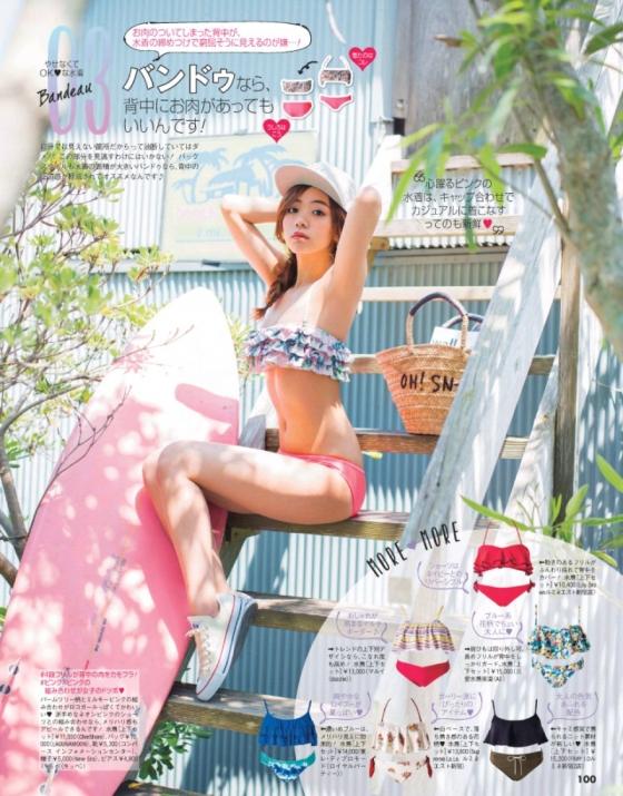 池田エライザ Gカップ爆乳谷間を着衣で披露したグラビア 画像28枚 28