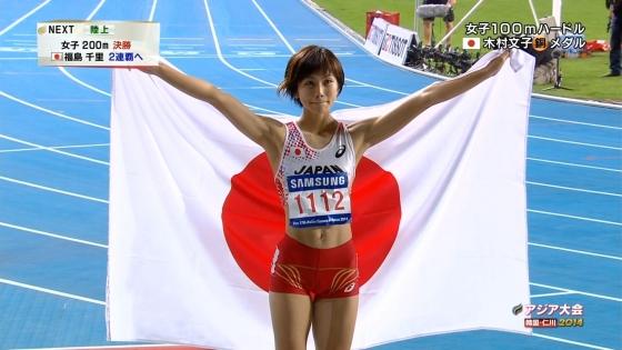 木村文子 マン筋股間と全開腋が凄いハードル競技キャプ 画像29枚 13