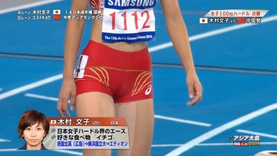 木村文子 マン筋股間と全開腋が凄いハードル競技キャプ 画像29枚 4