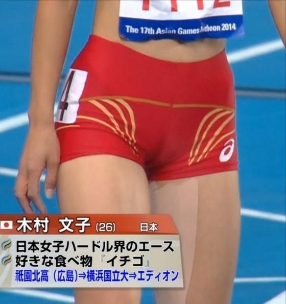 木村文子 マン筋股間と全開腋が凄いハードル競技キャプ 画像29枚 5