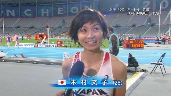 木村文子 マン筋股間と全開腋が凄いハードル競技キャプ 画像29枚 9