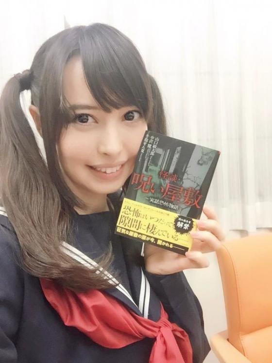西田藍 さよなら、お姉さんのFカップ巨乳ハミ乳キャプ 画像53枚 1