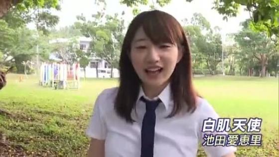 池田愛恵里 DVD白肌天使のGカップ垂れ乳爆乳キャプ 画像45枚 14