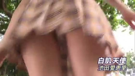 池田愛恵里 DVD白肌天使のGカップ垂れ乳爆乳キャプ 画像45枚 16
