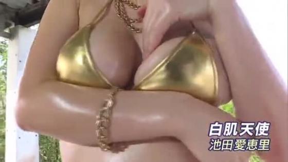 池田愛恵里 DVD白肌天使のGカップ垂れ乳爆乳キャプ 画像45枚 19