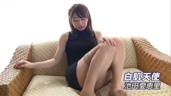 池田愛恵里 DVD白肌天使のGカップ垂れ乳爆乳キャプ 画像45枚 2