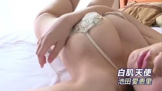 池田愛恵里 DVD白肌天使のGカップ垂れ乳爆乳キャプ 画像45枚 5