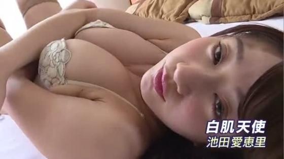 池田愛恵里 DVD白肌天使のGカップ垂れ乳爆乳キャプ 画像45枚 6