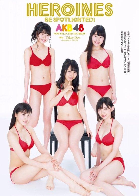 太田夢莉 月刊エンタメの水着姿Dカップ谷間グラビア 画像27枚 10