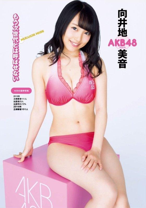 太田夢莉 月刊エンタメの水着姿Dカップ谷間グラビア 画像27枚 11