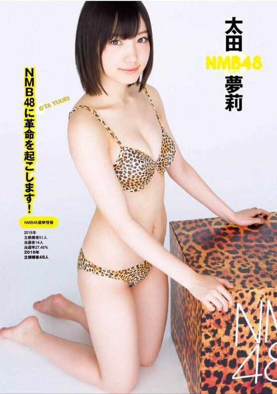 太田夢莉 月刊エンタメの水着姿Dカップ谷間グラビア 画像27枚 13