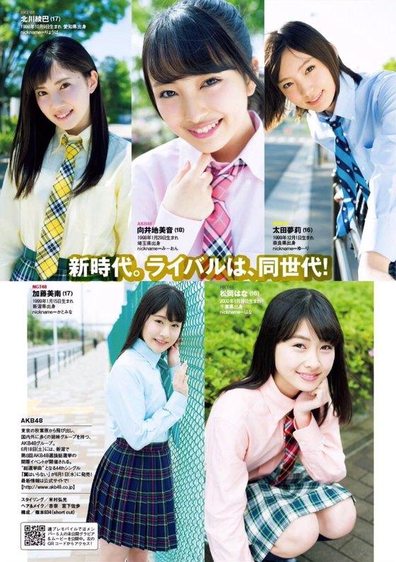 太田夢莉 月刊エンタメの水着姿Dカップ谷間グラビア 画像27枚 16