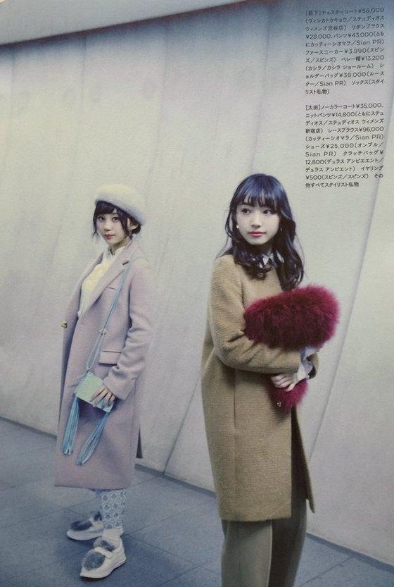 太田夢莉 月刊エンタメの水着姿Dカップ谷間グラビア 画像27枚 18