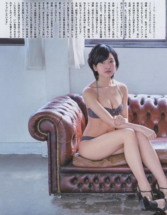 太田夢莉 月刊エンタメの水着姿Dカップ谷間グラビア 画像27枚 25