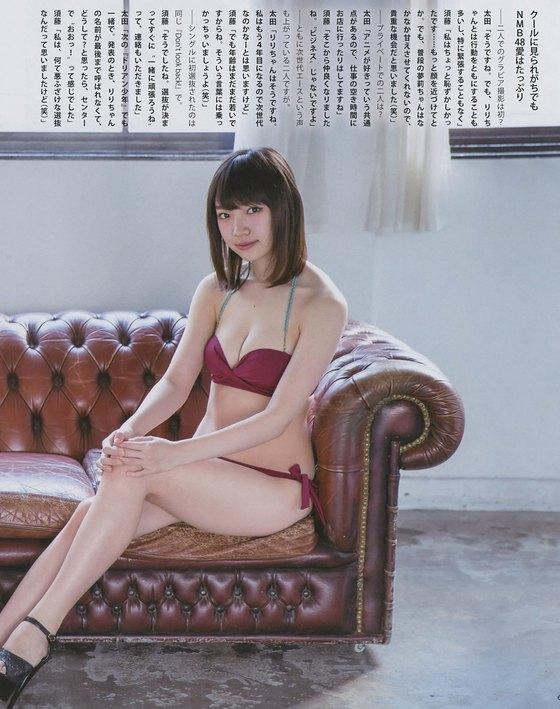 太田夢莉 月刊エンタメの水着姿Dカップ谷間グラビア 画像27枚 26