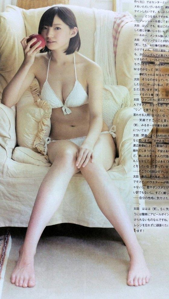 太田夢莉 月刊エンタメの水着姿Dカップ谷間グラビア 画像27枚 3