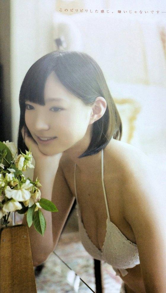 太田夢莉 月刊エンタメの水着姿Dカップ谷間グラビア 画像27枚 7