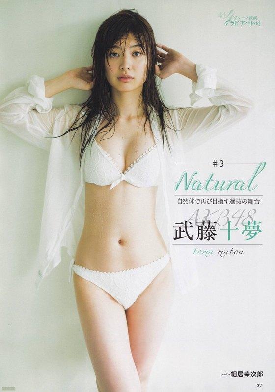 武藤十夢 水着姿で披露した胸元のほくろとCカップ谷間 画像25枚 12