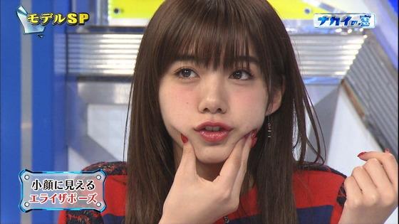 池田エライザ インスタ自画撮りとエライザポーズキャプ 画像20枚 2
