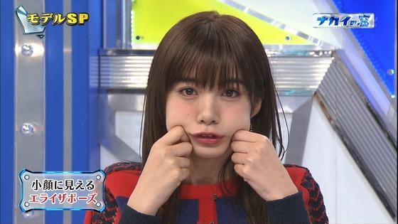 池田エライザ インスタ自画撮りとエライザポーズキャプ 画像20枚 3