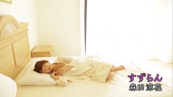 森田涼花 すずらんのスレンダー貧乳と美尻食い込みキャプ 画像68枚 11