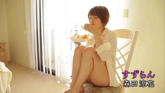 森田涼花 すずらんのスレンダー貧乳と美尻食い込みキャプ 画像68枚 13