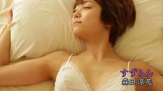 森田涼花 すずらんのスレンダー貧乳と美尻食い込みキャプ 画像68枚 16