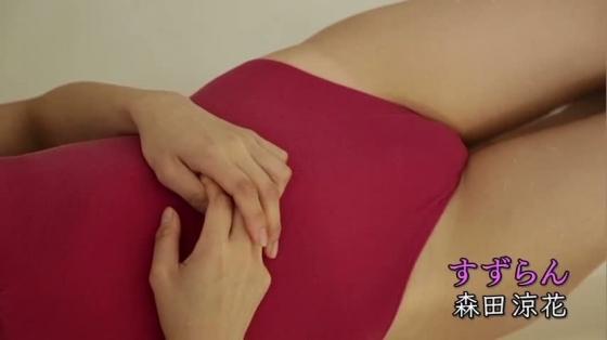 森田涼花 すずらんのスレンダー貧乳と美尻食い込みキャプ 画像68枚 22
