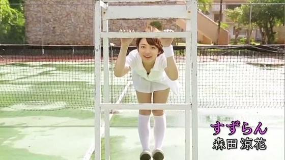 森田涼花 すずらんのスレンダー貧乳と美尻食い込みキャプ 画像68枚 54