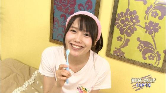 加藤里保菜 メガネなしの歯磨き姿&太ももキャプ 画像30枚 15