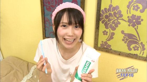 加藤里保菜 メガネなしの歯磨き姿&太ももキャプ 画像30枚 16