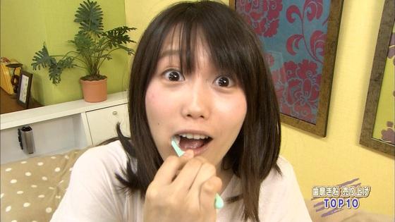 加藤里保菜 メガネなしの歯磨き姿&太ももキャプ 画像30枚 24