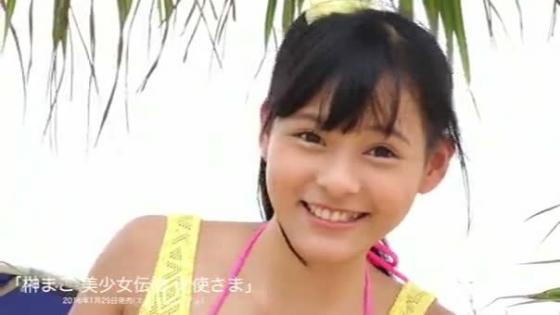 榊まこ 美少女伝説天使さまの水着姿貧乳キャプ 画像44枚 16