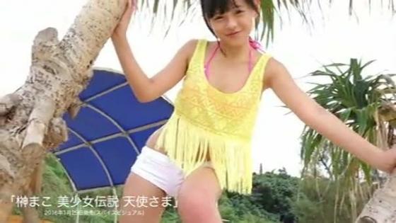 榊まこ 美少女伝説天使さまの水着姿貧乳キャプ 画像44枚 17