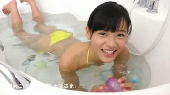 榊まこ 美少女伝説天使さまの水着姿貧乳キャプ 画像44枚 25