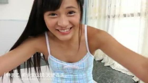 榊まこ 美少女伝説天使さまの水着姿貧乳キャプ 画像44枚 30