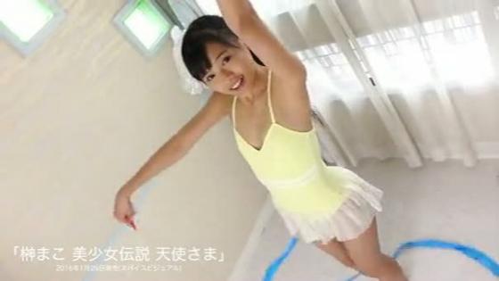 榊まこ 美少女伝説天使さまの水着姿貧乳キャプ 画像44枚 35
