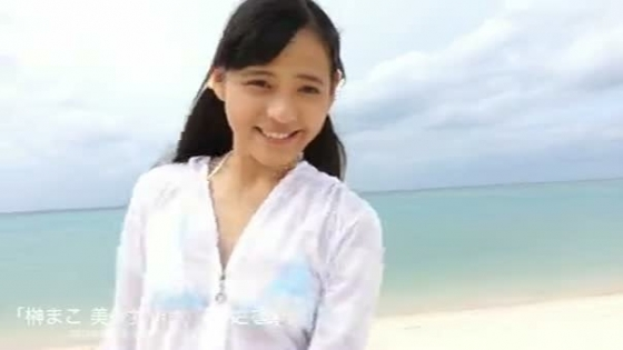 榊まこ 美少女伝説天使さまの水着姿貧乳キャプ 画像44枚 4