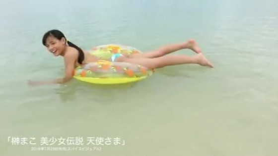榊まこ 美少女伝説天使さまの水着姿貧乳キャプ 画像44枚 8