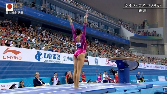 女子体操選手のお尻&股間食い込みキャプ 画像47枚 11