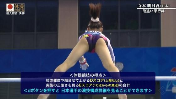 女子体操選手のお尻&股間食い込みキャプ 画像47枚 22