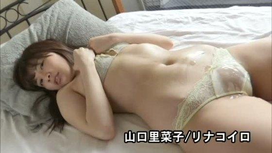 山口里菜子 リナコイロのお尻の食い込み&割れ目キャプ 画像51枚 46