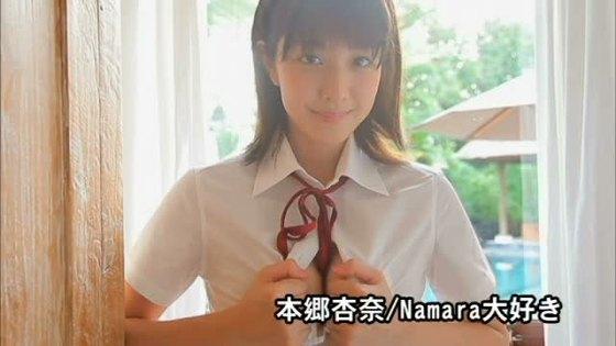 本郷杏奈 Namara大好きのCカップ谷間キャプ 画像37枚 19